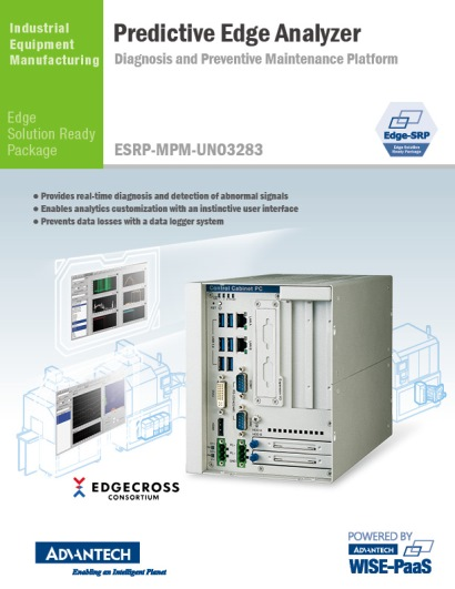 2018_Machine Preventive Diagnosis Analyzer_ESRP-MPM-UNO3283